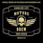 Motors Brew