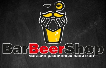 BarBeerShop